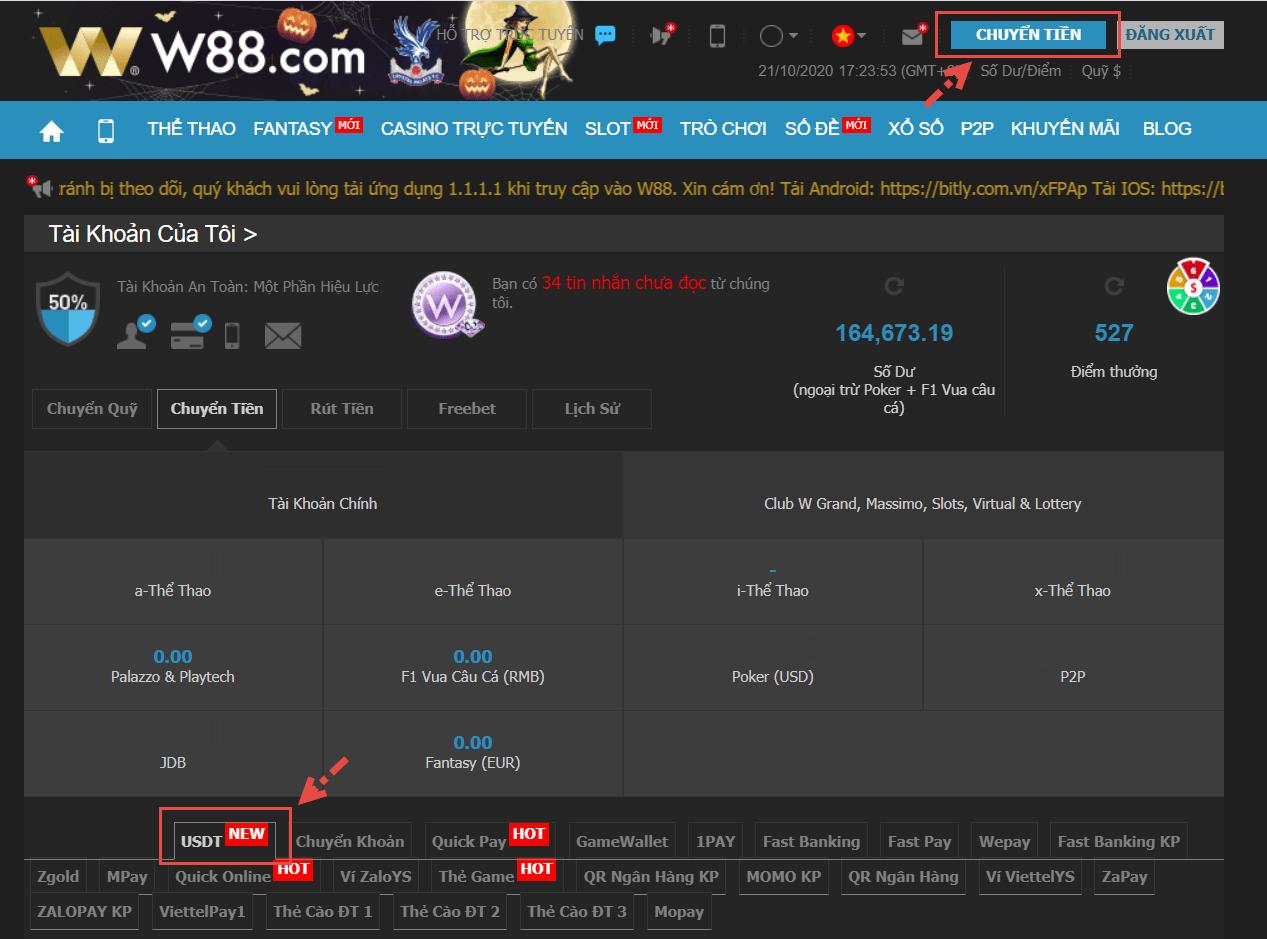 Hướng dẫn cách nạp tiền vào tài khoản W88 chỉ trong 2 phút